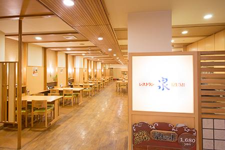 稚内グランドホテルレストラン泉